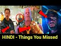 Avengers Infinity War Trailer Breakdown In HINDI | Infinity War Trailer In Hindi | Things You Missed