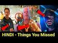 Avengers Infinity War Trailer Breakdown In HINDI   Infinity War Trailer In Hindi   Things You Missed