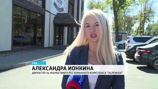 Руководство уфимского ресторана прокомментировало инцидент с отравлением 15 человек(Официальный сайт ГТРК