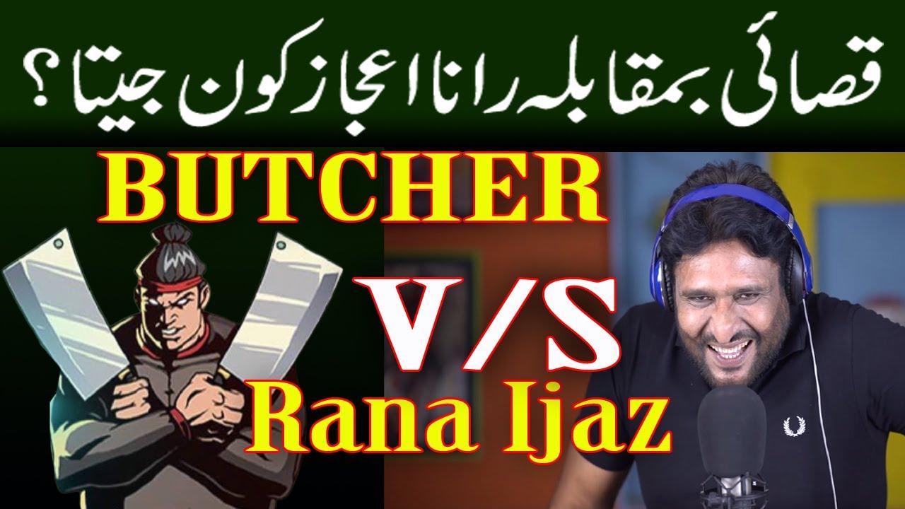 Download butcher vs rana ijaz super hit funny call