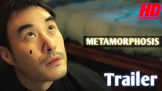 METAMORPHOSIS Official Hollywood Trailer (2020)   Latest Chinese movies .