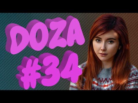 COUB DOZA #34 / Лучшие приколы 2019 / Best Cube / Смешные видео / Доза Смеха
