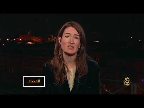 الحصاد- شاهد يمني على جرائم الحرب  - 00:22-2018 / 4 / 20