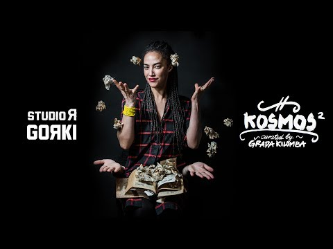 Kosmos² Labor #13 Spoken Word by  Grada Kilomba