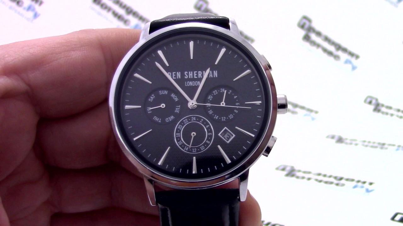 Часы Ben Sherman WB028BA Часы Fossil ES4151