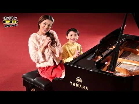 TVB Nicole Leung playing Yamaha Piano with Tom Lee Music Academy Kids, Tom Lee Music CNY Ad