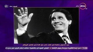 بالفيديو.. لقاء نادر يجمع بين عبد الحليم حافظ وسعاد حسني