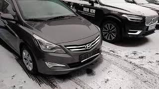 Подбор Hyundai Solaris в рекордный срок!