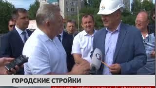 Городские стройки. Новости 18/08/2017 GuberniaTV