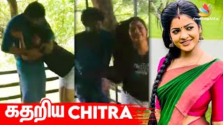 Vj Chithra -க்கு வந்த Text, கொடுமை படுத்திய Hemanth   Video, Pandian Stores Serial   Tamil News