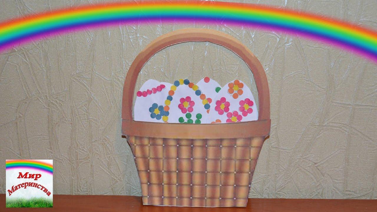 Пасхальное яйцо своими руками бумага фото 736