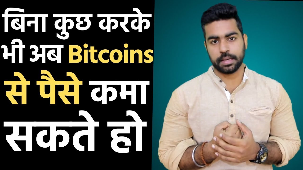 Beginners Guide to Earn Money from BITCOIN INDIA 2020 | Bitcoin in India Legal? | SIP | Bitdroplet