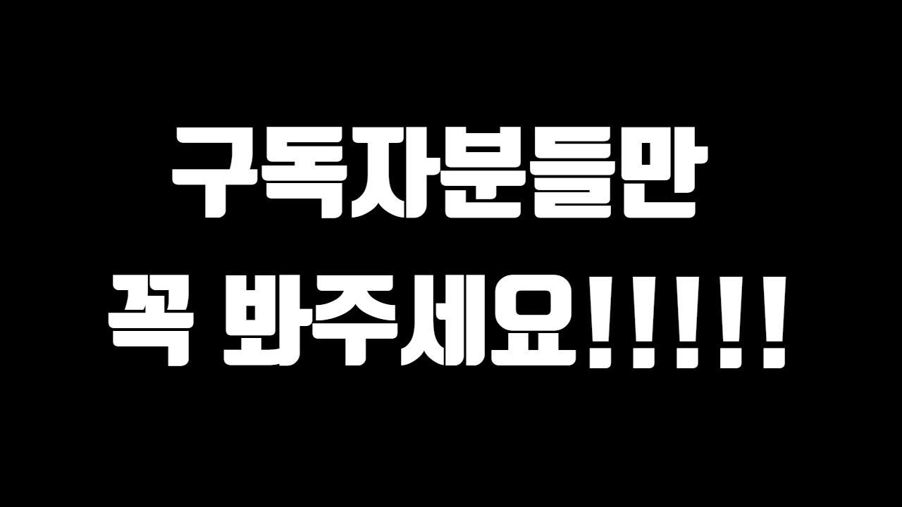 컴퓨터 , 키보드 무료나눔 구독자이벤트(Feat.코잇컴)