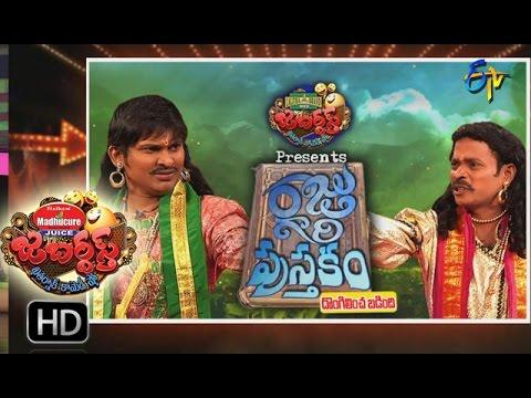 Download Jabardasth   22nd September 2016   Full Episode - ETV Telugu