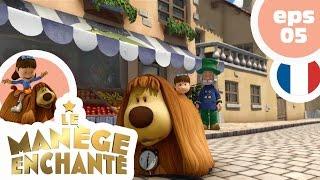 MANÈGE ENCHANTÉ - EP05 - La fête des lapins
