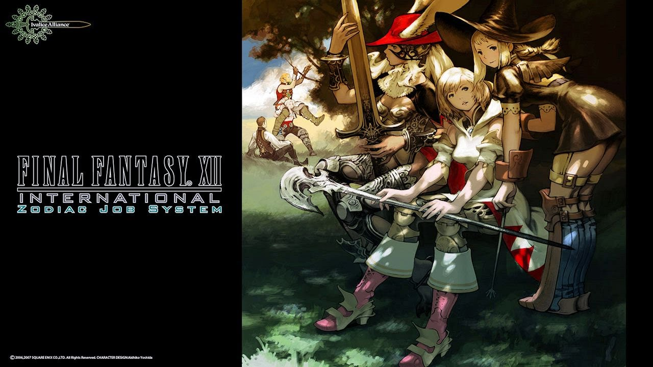 Final Fantasy XII IZJS - Fury and Humbaba Mistant Boss ...
