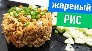 Жареный рис с яйцом и огурцом