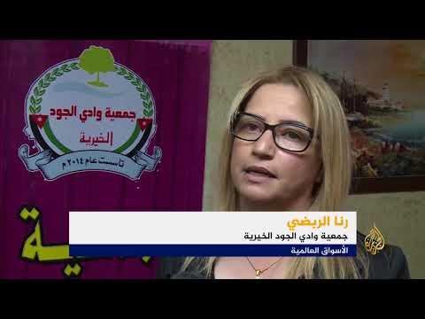 تراجع إنفاق الأردنيين على الغذاء بسبب الوضع الاقتصادي  - 19:21-2018 / 6 / 12