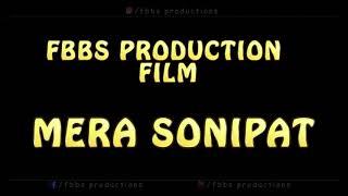 MERA SONIPAT (MP3) VISHAL MURTHALIYA & TR MUSIC | NEW HARYANVI SONG | FBBS PRODUCTION 2017