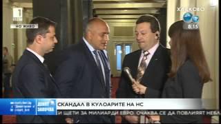 Бойко Борисов вдига скандал на Таско Ерменков пряко в ефир. Това е то тролене!