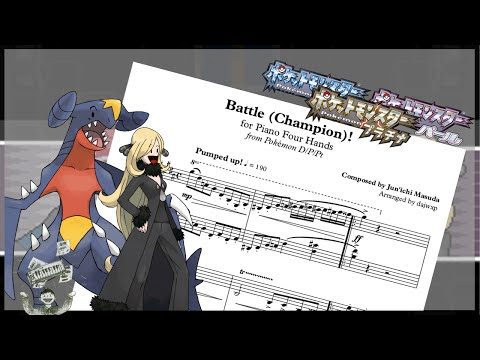 """Cynthia Battle Theme"" (from ""Pokémon DPPt"") 
