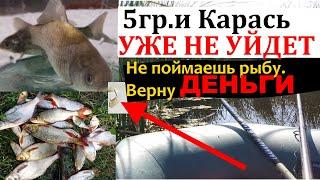 Приготовь эту Рыболовную насадку на Карася Весной Удиви Рыбаков Убийца Карася Наживка на Плотву