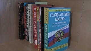 видео ФКЗ о судебной системе Российской Федерации: ключевые положения