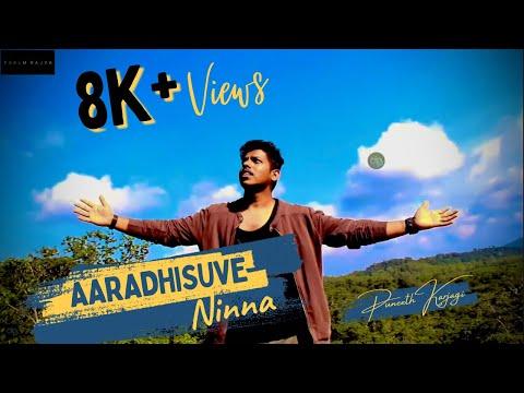 AARADHISUVE NINNA | Puneeth Karjagi | Official Video Song