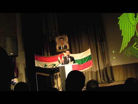 "Александър Саад - Сирия ""Култура и Цивилизация"" / Syria ""Culture and Civilization"" - 08.06.2013"