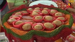 International Kite & Sweet Festival Begins in Hyderabad || Vanitha News || Vanitha TV