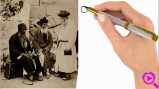 Чему  евреи научили нас?