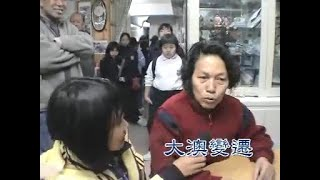 Publication Date: 2021-02-10 | Video Title: 大澳˙情(2006)