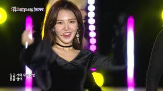 Red Velvet, Red Flavor [Jeju hallyu Festival 2018]