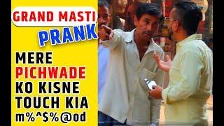 Mere pichwade ko kaise cheda | Grand masti prank | Prank in India | Greedy Genius | 2019
