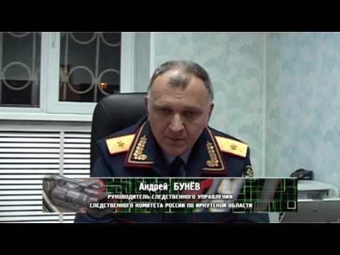Пресс-конференция с генерал — майором  юстиции Андреем   Бунёвым