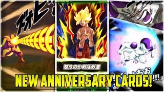 NEW SUPER ATTACKS FOR 250 MILLION ANNIVERSARY CARDS! | Dokkan Battle