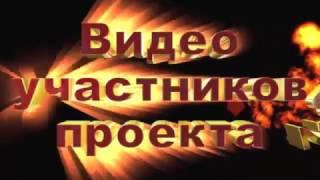 Отзыв о проекте BIG BEHOOF Галина Данилова