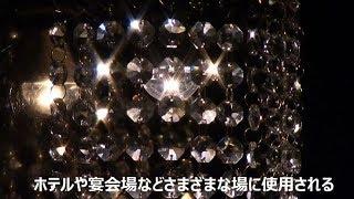 【東芝】GaN搭載LED電球を用いたシャンデリア