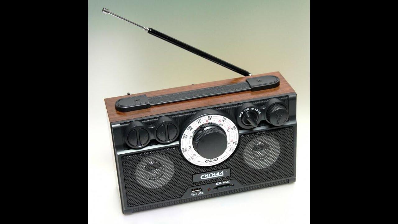 Радиоприемник БЗРП-304 FM УКВ СВ КВ + МР3 плеер, разъем SD USB