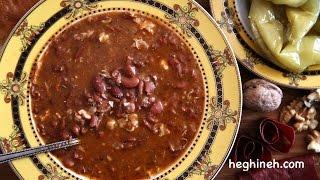 Dried Bean Soup Recipe - Armenian Style