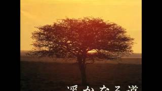 MASAYA 遥かなる自分 ホームオブハート 検索動画 17