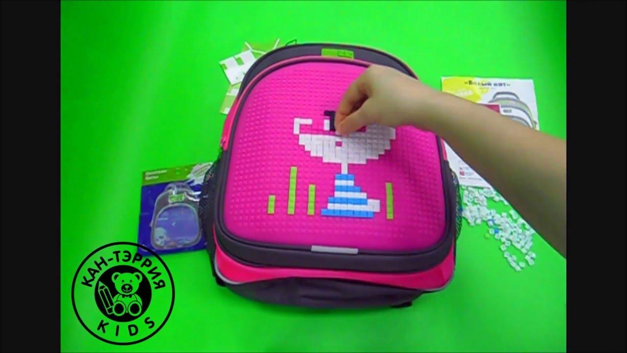 4all рюкзаки отзывы чемоданы тульса люпера, эпизод 3