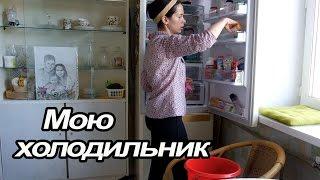 VLOG: Уборка дома / Мою холодильник / Что в моем холодильнике / Кушаем суши(, 2015-07-12T04:41:37.000Z)