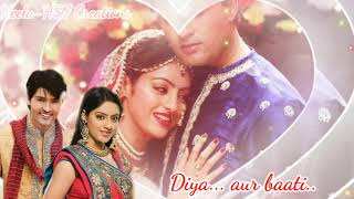 Diya Aur Baati Hum Serial Title Song Lyrics