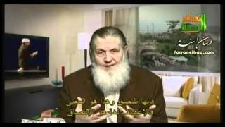 Ramadan: The last 10 Days, Itikaf and Laylatul Qadr - Shaykh Yusuf Estes