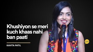 Khushiyon se Meri Kuch Khaas Nahi Ban Paati | Kavita Patil | The Social House Poetry | Whatashort
