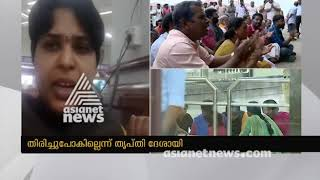 Wouldn't Go Back Without Visiting Sabarimala says Trupti Desai