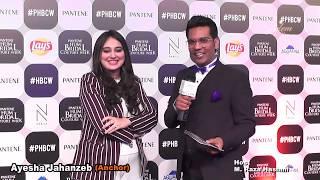 Ayesha Jahanzeb | Khabarnaak Anchor | Smiling Face | Hum Bridal Couture Week
