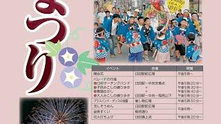 岩松了×東出昌大が初タッグ「二度目の夏」ビジュアルお披露目 - ステー...