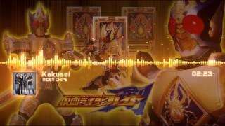 Kakusei  『Kamen Rider Blade Insert Song 』